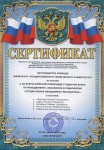 ekaterinburg 2010 1
