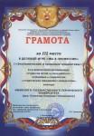 ekaterinburg 2010 2