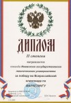 kazan 2005