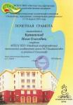 kirov 2014 1