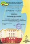 kirov 2014 2