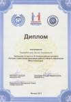 moskva 2013 1