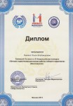 moskva 2013 2