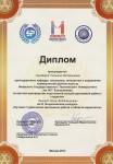 p moskva 2013 1