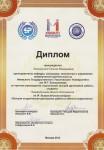 p moskva 2013 2