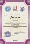p moskva 2013 3