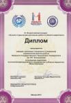 p moskva 2013 4