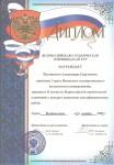 vladivostok 2009